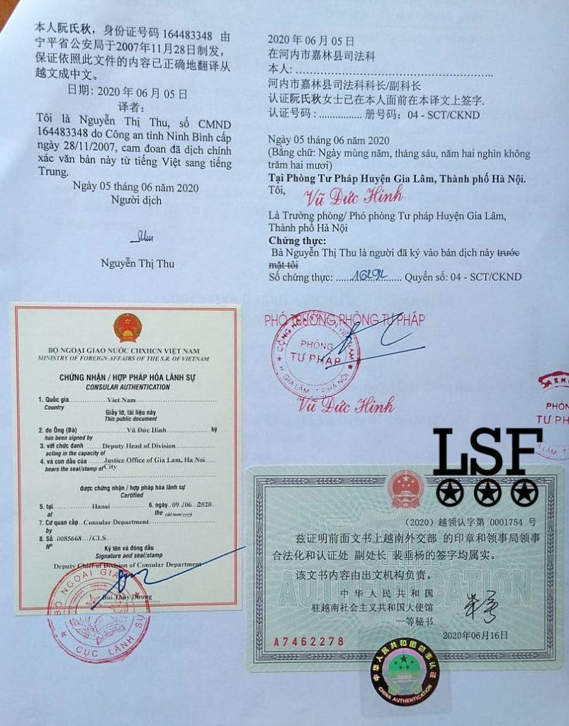 authentication stamp chinese embassy hanoi