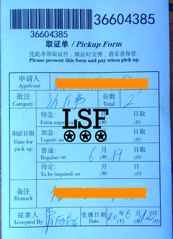 pick up form chinese embassy hanoi